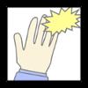 手指・腕の切断・損傷