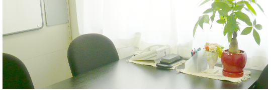 四方法律事務所